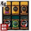 【送料無料】ネスレ日本 ネスカフェプレミアムレギュラーソリュブルコーヒーギフトセット 【N-35A】