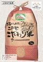 【H29年産・玄米5kg×1袋】★送料無料(沖縄除く)希少品...