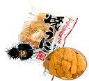 """焼うに(キタムラサキウニ)80g 新鮮なウニを柔らかく蒸した""""焼かぜ"""""""