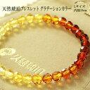 K-bracelet2-top-b