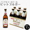 ドイツ ビール 通販