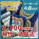【4点セット】【ノッカー社 ソーセージ3種】【ペルシュロン ...