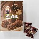 南部せんべいとチョコレートのコラボレーション チョコクランチ チョコ南部20粒入