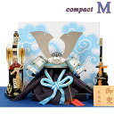 五月人形 平飾り コンパクト 【M】 大鍬 端午 初節句 兜飾り