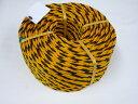 ロープ/標識ロープ 9mm×200m(トラロープ)【1巻】