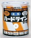 ライン塗料/アトムハウスペイント 水性ハードラインW-100 白 2kg【1缶】