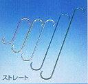 物干しフック/MM水本機械 アルミファンシーSフックストレート 6mmx500mm ALS-500【1個】【激安】クリエイティブパーツ