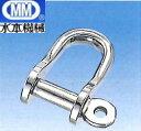 【メール便 可】MM水本機械 ステンレス半丸シャックル 5mm RS-5【20個】【激安】ステンレス金具