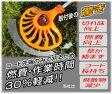草刈機パーツ/三陽金属 エルバアクセサリー魔法のカバー 0854 ERBA Accessory