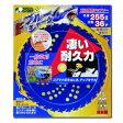 【メール便 可 1個まで】草刈機チップソー/三陽金属 ブルーシャーク (230×36P)