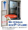 【送料無料】アミ戸/川口技研 OKスライド網戸  Sサイズ S3-ST-S あみ戸