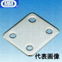 【メール便 可】ステンレス金具/MM水本機械 ステンレスアイプレート用裏板 IPB-6(アイプレート IP-6・丸カンプレート PR-6対応)【1枚】【激安】