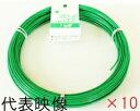 ビニール被覆針金 / ビニール被覆線(PVC) #16(外径1.6×芯径1.2mm)×10kg【1kg×5巻×2箱】 約100m×10巻 カラー針金