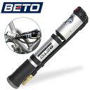 ベト(BETO) 空気入れ 自転車 仏式/米式/英式バルブ対応 携帯ポンプ サスペンションポンプ 超高圧300psi/20bar 2WAY ゲージ付 MP-036