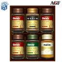 AGFインスタント コーヒーギフト MQO-30/全国送料無料