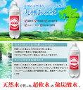 炭酸水 九州あわ水1.5Lペットボトル16本 大分天然水使用 送料無料