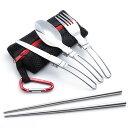 シングル カトラリー 折畳式 メッシュタイプ 収納袋 フォーク スプーン ナイフ つなぎ箸 カラビナ 6点セット MAGNA(マグナ)