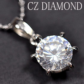 2.0 Carat sparkle! CZ diamonds using one pendant