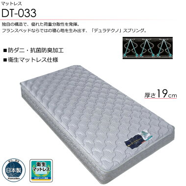 �ե�٥åɥ����������٥åɥե졼����ޥåȥ쥹���å�PSF-302SC&DT-030�ۥ磻�ȥ�������/�ڡ��륢��С�������̵��/���������ϲ�Mikawaya�ڥե�٥åȥ���/�ޥåȥ쥹/Mattress�ۡ�FC1153��