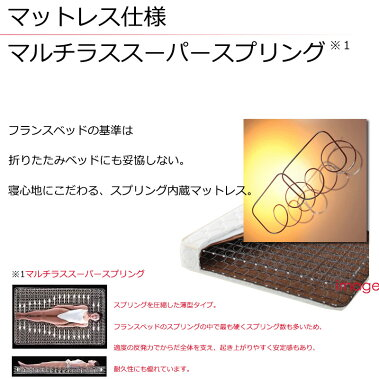 �ڥե�٥åɥ�����ޤꤿ���ߥ٥åɥ��ץ�ޥåȥ쥹�ե���٥åɥե�٥å�FranceBed�ѥ�ƥ���N-71A����٥å�:������mattress/������̵��/���������ϲ�Mikawaya��FC604��