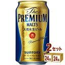 ショッピングプレミアムモルツ サントリー ザ・プレミアムモルツ 350ml×24本×2ケース (48本) ビール【送料無料※一部地域は除く】