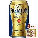 ショッピングプレミアムモルツ サントリー ザ・プレミアムモルツ 350ml×24本×4ケース (96本) ビール【送料無料※一部地域は除く】