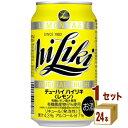 アサヒ チューハイハイリキレモン 缶 350ml×24本×1ケース (24本) チューハイ・ハイボール・カクテル  ※一部地域は除く