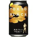 ヤッホーブルーイング 東京ブラック 長野県350ml×1本(個) クラフトビール【送料無料※一部地域は除く】