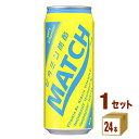 大塚食品 MACHマッチ缶 480ml×24本(個) 飲料