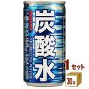 日本サンガリア 炭酸水 185ml×30本×1ケース (30本) 飲料【送料無料※一部地域は除く】...