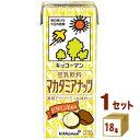キッコーマン 豆乳飲料 マカダミアナッツ 200ml×18本×1ケース (18本) 飲料【送料無料※一部地域は除く】
