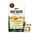 UCC上島珈琲 ROAST MASTER ローストマスター 豆 コロンビア スプレモブレンド 150ml×12袋×1ケース (12袋) 飲料【送料無料※一部地域は除く】