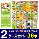 キッコーマンソイ 選べる 豆乳 200ml×18本×2ケース...