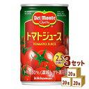 ショッピング野菜 キッコーマン デルモンテトマトジュース缶KT 160ml×20本×3ケース 飲料【送料無料※一部地域は除く】