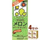 ショッピングメロン キッコーマンソイ 豆乳飲料メロンパック 200ml×18本×4ケース (72本) 飲料【送料無料※一部地域は除く】