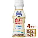 カルピス アミール やさしい発酵乳仕立て 100ml×30本×4ケース (120本) 飲料【送料無料※一部地域は除く】