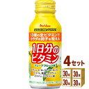 ハウスウェルネスフーズ PERFECT VITAMIN (パーフェクトビタミン)1日分のビタミン グレープフルーツ味 120ml×30本×4ケース (120本) 飲料【送料無料※一部地域は除く】