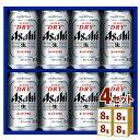 ショッピングアサヒ アサヒ スーパードライ ビール ギフト 缶ビール セット AS‐2N (350ml 8本) ×4箱 ギフト【送料無料※一部地域は除く】