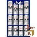 アサヒ スーパードライ缶ビールセット AS-3N お中元 お...