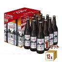 アサヒスーパードライ大瓶12本詰EX-12アサヒビール