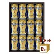 【500円クーポン配布中】サントリーザ・プレミアムモルツ ビールセットBPC3K 350ml×12本ギフト のし包装できません