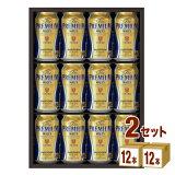 1個=192円(税別) サントリー ザ・プレミアムモルツ ビールギフトセットBPC3K su_seibo_2016 350ml×24本