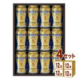 1本=203円(税込)サントリーザ・プレミアムモルツ ビールギフトセットBPC3K 350ml×48本【sufc_gift_2016】