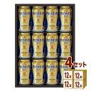 【ママ割3倍】サントリー ザ プレミアムモルツ ビール ギフト セット BPC3N ビール ビール ギフト (350ml 12本) ×4箱(セット) ギフト 送料無料 (北海道 沖縄 離島 一部地域は除く)