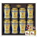 ショッピングプレミアムモルツ [400円クーポン・キャッシュレス5%]サントリー プレミアムモルツ ビール ギフト セット BPC2N お歳暮 ビール ビール ギフト (250ml 2本 350ml 6本) ×2箱(セット) ギフト