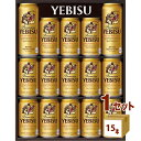 楽天イズミックワールドサッポロエビスビールギフトセットYE4D(ヱビスビール缶350ml×13本、ヱビスビール缶500ml×2本)サッポロビール【yebisucpn015】自分用のし包装できません