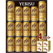 サッポロエビスビールセットYE4D(350ml13本/500ml2本)4箱(セット)【※現在九州地区は配送不可】
