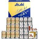 アサヒ スーパードライ ジャパンスペシャル ダブル ギフト セット JSW-5 350ml1箱(セット)