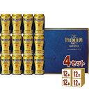 サントリ−HD プレミアムモルツ ビールセット BEC3P ギフト (350ml 12本) ×4箱