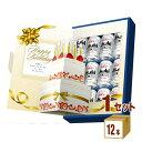 ショッピングアサヒスーパードライ アサヒ スーパードライ ビールギフト 誕生日 ギフトセット AS-BG (350ml 10本 / 500ml 2本) ×1箱 ギフト【送料無料※一部地域は除く】